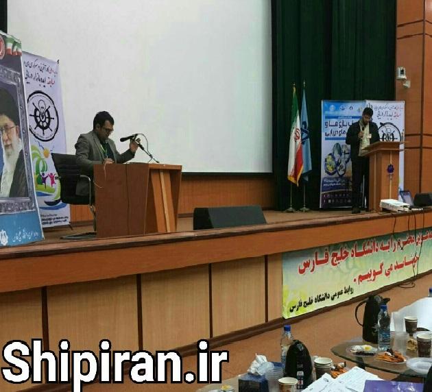 جشنواره دریایی خلیج فارس بوشهر فرید کیومرثیان