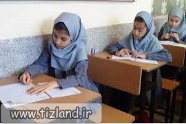 آزمون ورودی مدارس سمپاد در شهرستان ماکو برگزار شد