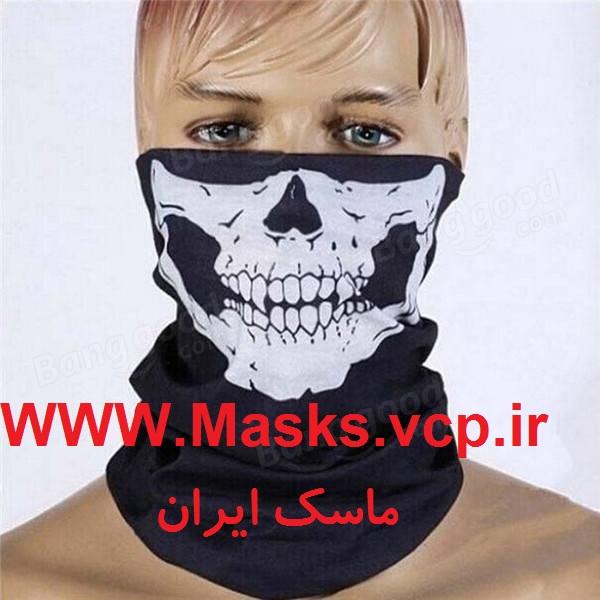 ماسک اسکلت