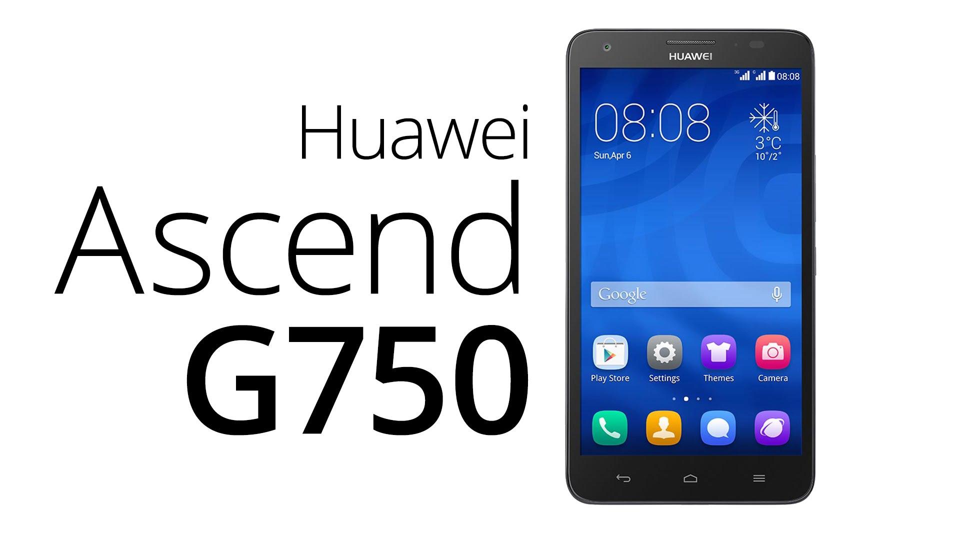 گوشي huawei g750