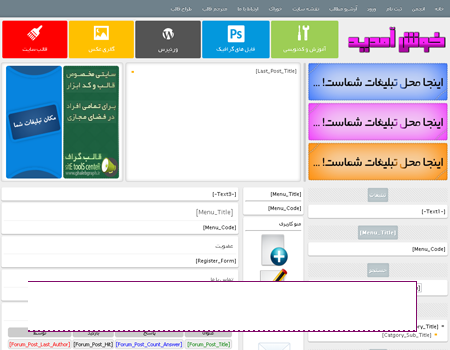 http://uupload.ir/files/kb2x_xgraphic_ir_theme_for_rozblog_by_ghalebgraph.png