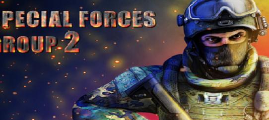 دانلود نسخه قدیمی بازی special forces group 2