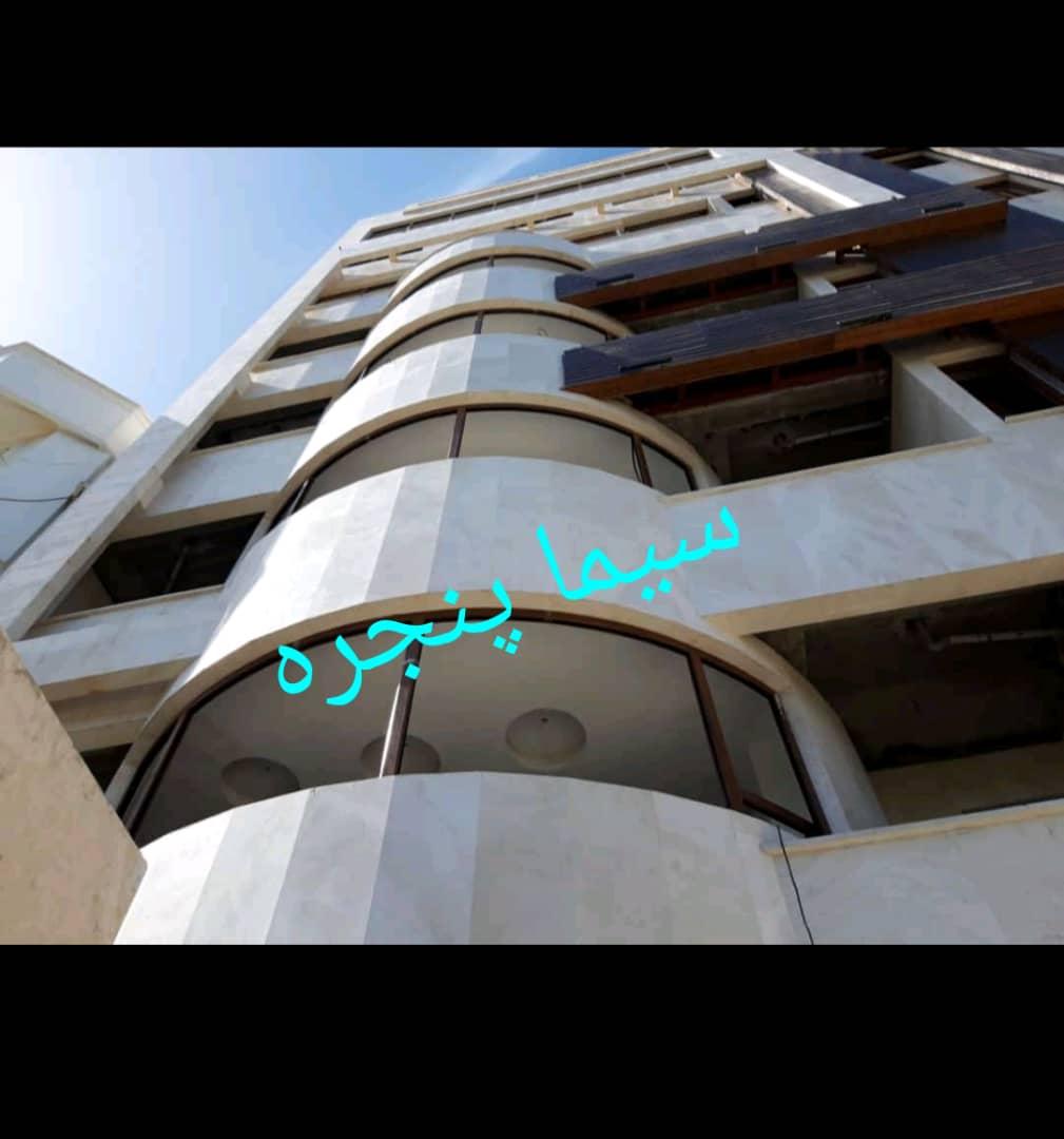 خم پنجره دوجداره UPVC  -پنجره خم ویترینی -خم خاص-پنجره خم- خم با شیشه های دو جداره سکوریت -خم پروفیل UPVC - سیما پنجره- محدوده کرج شهریار فردیس و ملارد