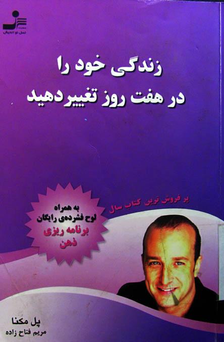 http://uupload.ir/files/ke9m_img_3606.jpg