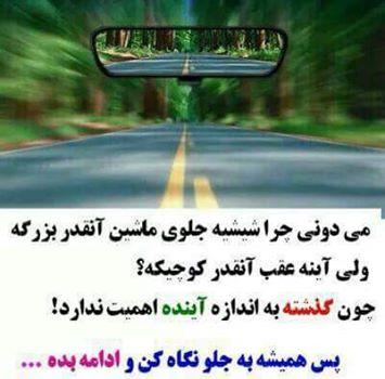 kegh_11885304_153720828299667_7751206295779301042_n.jpg