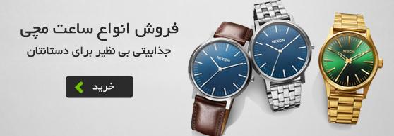 فروشگاه بست ایران - خرید اینترنتی خرید پستی