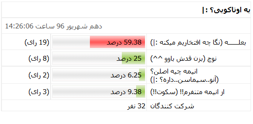 http://uupload.ir/files/kid1_%D9%86%D8%B8%D8%B1%D8%B3%D9%86%D8%AC%DB%8C.png