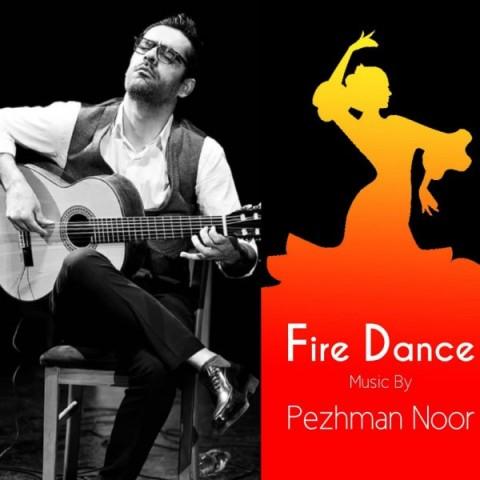 پژمان نور رقص آتش