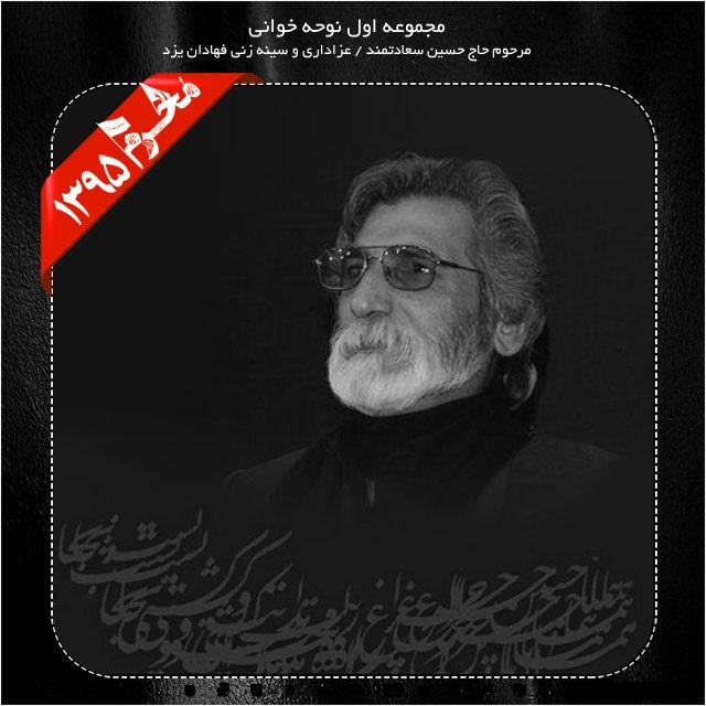 http://uupload.ir/files/kis5_hajhosseinsaadatmand.jpg