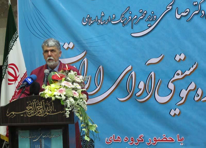 محبت اهلبیت(ع) بخش مهمی از پیوند ما ایرانیها با یکدیگر است