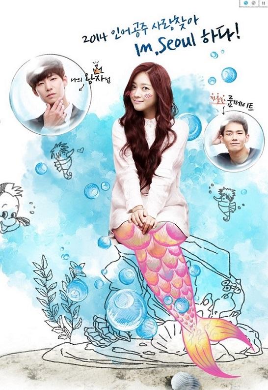 دانلود سریال کره ای پری دریایی Surplus Princess با زیرنویس فارسی کامل