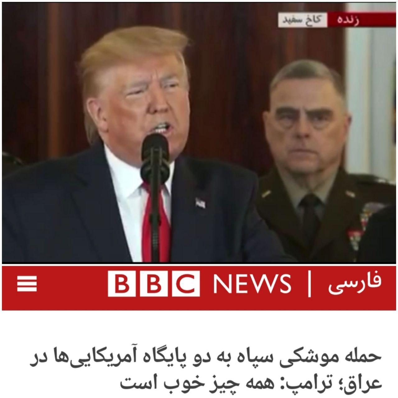  سپاه به شوی صلح طلبی ترامپ توجه نکند !