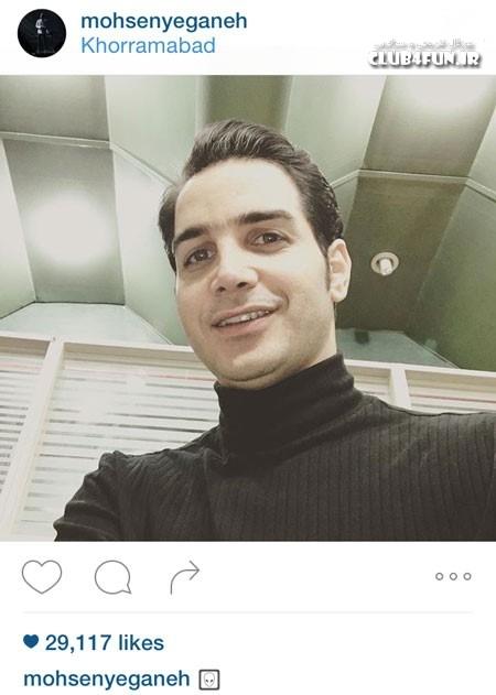 سلفی جدید و جالب محسن یگانه