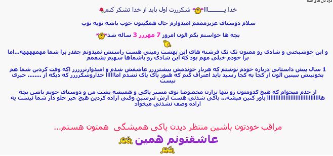 [تصویر:  ko4o_96670753446949498754.png]