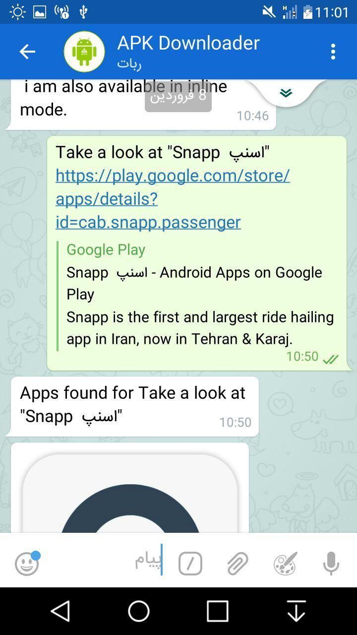دریافت لینک دانلود برنامه گوگل پلی از طریق تلگرام