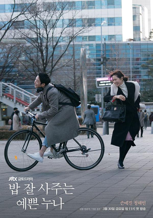 دانلود سریال کره ای چیزی در باران Something in the Rain 2018 با زیرنویس فارسی کامل
