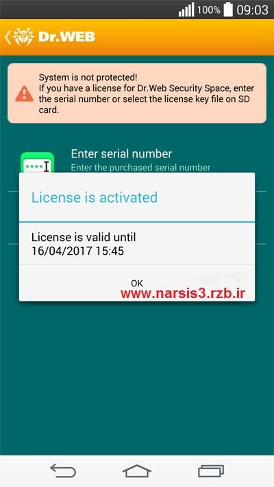 http://uupload.ir/files/ks2d_dr-web-licenes.jpg
