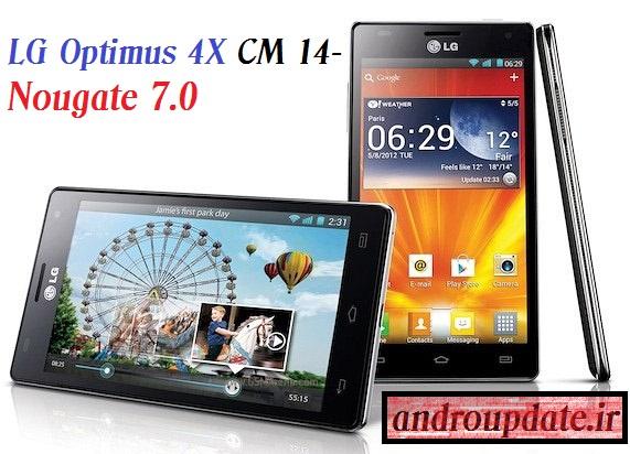 اندروید7 بر روی LG Optimus 4X
