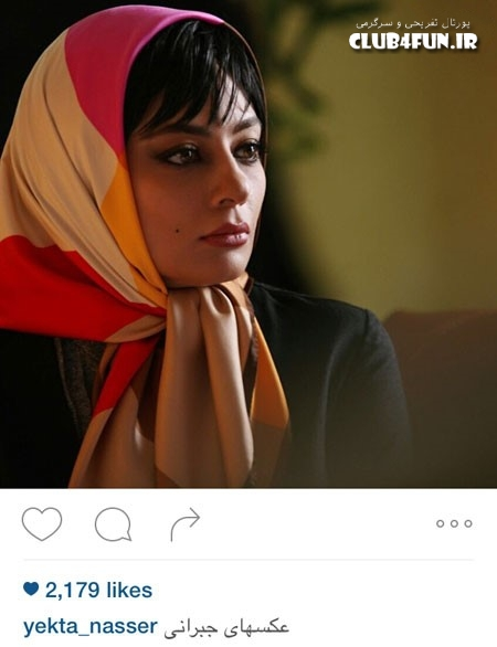 یکتا ناصر در نمایی از فیلم جدیدش