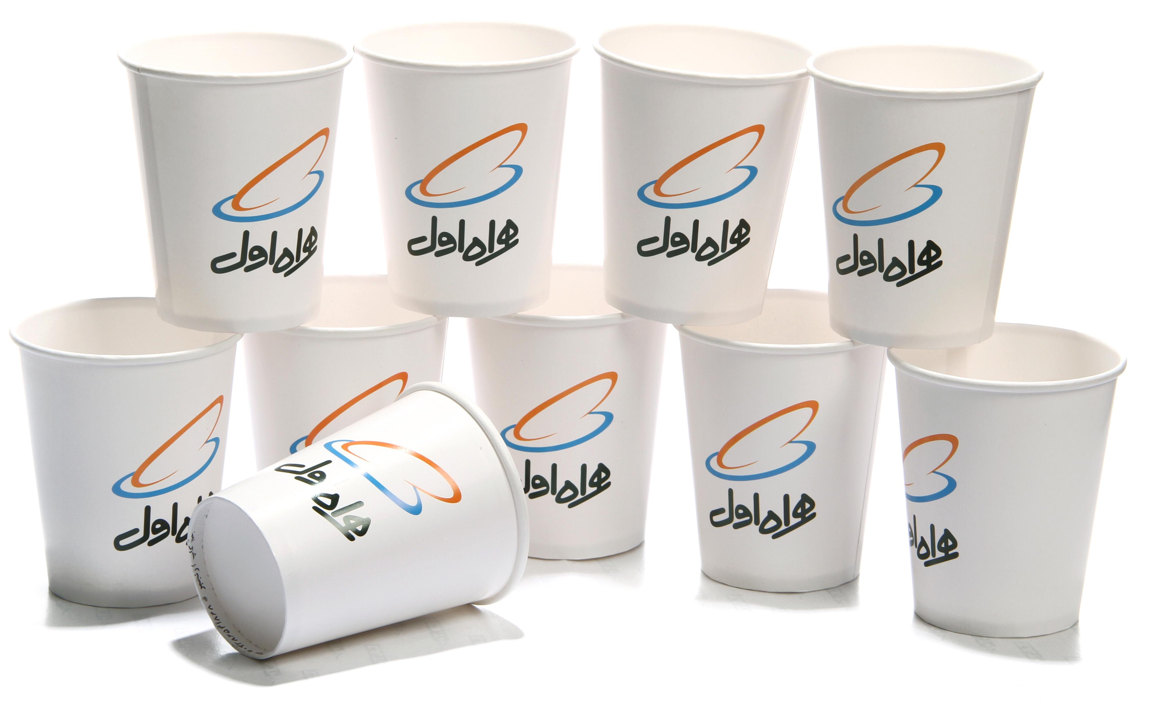 دمنوش های درمانی دکتر آیهان | مراکز فروش لیوان کاغذی یکبار - دمنوش ...... خرید لیوان کاغذی یکبار مصرف - لیوان کاغذیقیمت لیوان کاغذی با چاپ .