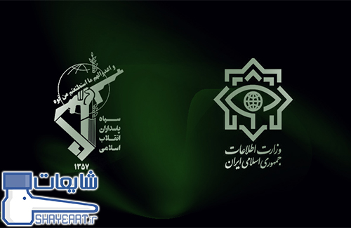 اطلاعیه وزارت اطلاعات در مورد شناسایی و گزارش عناصر داعش ! / شایعه ۰۶۲۷