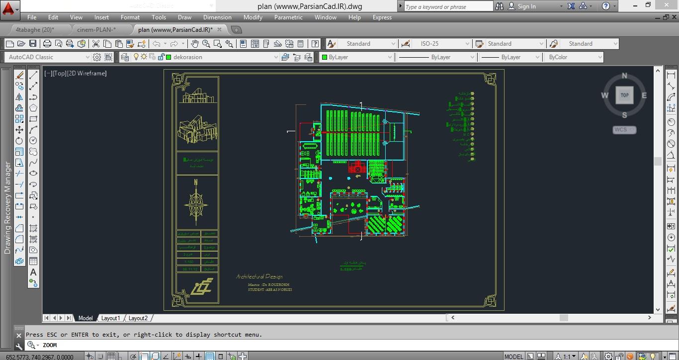 پروژه آماده دانشکده معماری