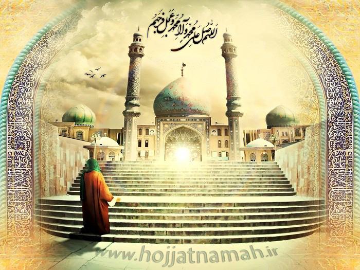 دعاهای سفارش شده از حضرت حجّت