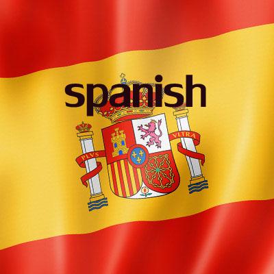 من می خواهم اسپانیایی یاد بگیرم  LEARNING SPANISH