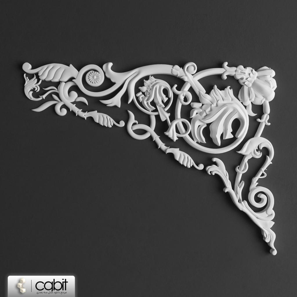 kzwa decorative element c1 cgbit.ir - مجموعه مدل سه بعدی المانهای دکوراتیو کلاسیک