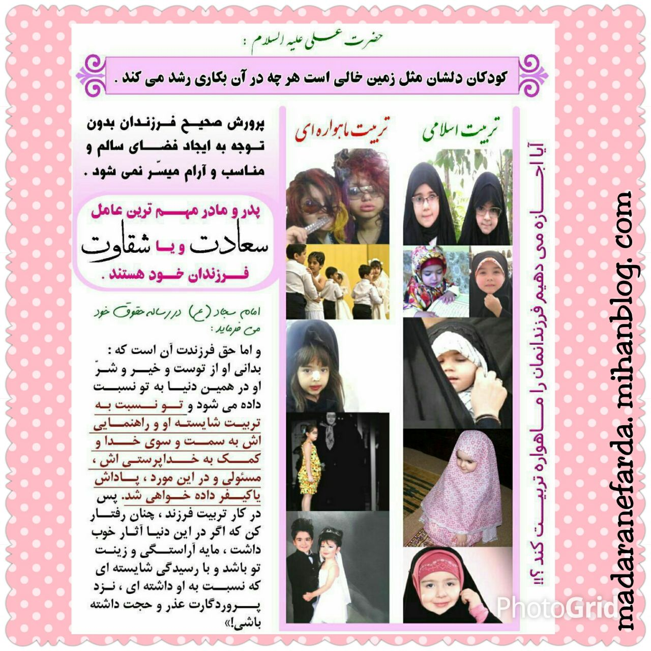 http://uupload.ir/files/l390_img_۲۰۱۵۰۵۱۴_۲۲۴۵۲۴.jpg