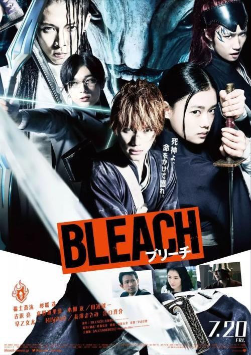 دانلود فیلم ژاپنی بلیچ - Bleach 2018 Japanes movie - با زیرنویس انگلیسی