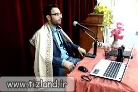 برگزاری محفل انس با قرآن کریم در دبیرستان تیزهوشان شهید بهشتی اندیمشک