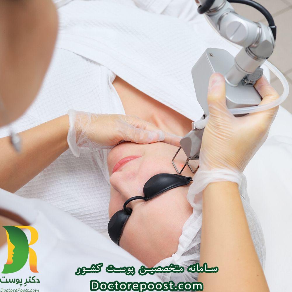 عوارض لیزر صورت عوارض لیزر موهای زائد عوارض لیزر بیکینی عوارض لیزر بدن لیزر بیکینی عوارض لیزر پوست عوارض لیزر زیر بغل