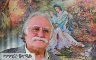 محمود فرشچیان