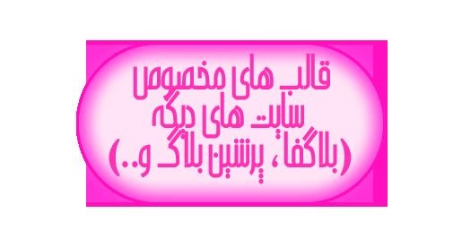 lamn_بلاگفا.png