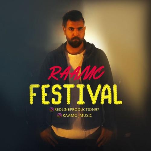 دانلود آهنگ رامو به نام فستیوال