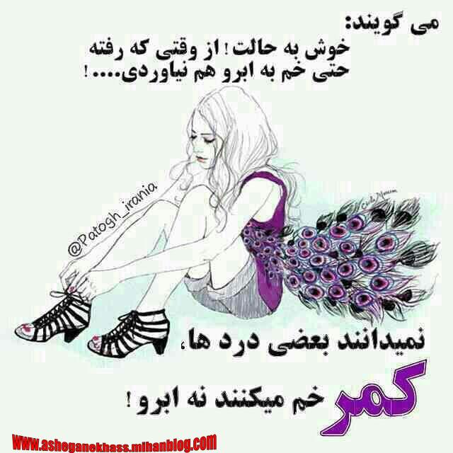 lba4_ghamkadehmianshahr-174.jpg