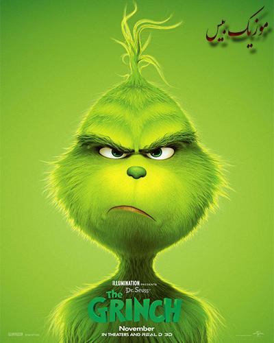 انیمیشن جدید گرینچ دوبله فارسی