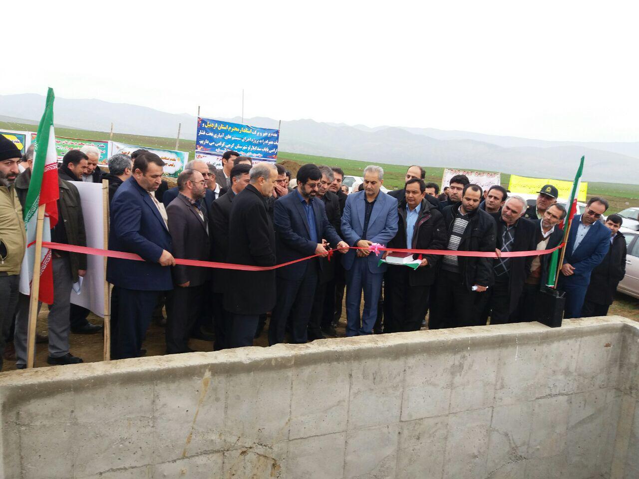 افتتاح فاز یک پروژه آبیاری تحت فشار پایاب سد گیلارلو