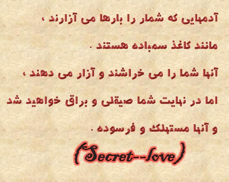lcls_sombadeh.jpg
