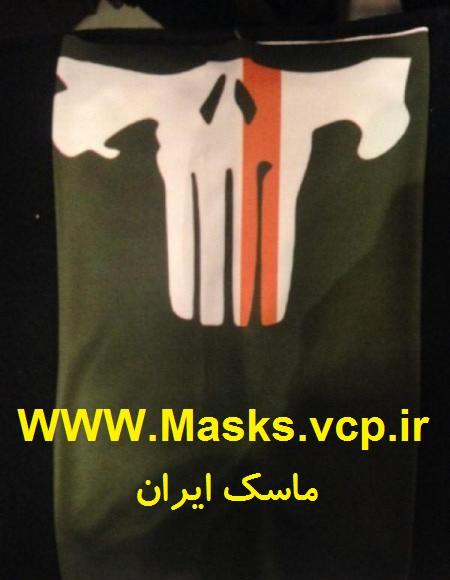 ماسک کال آف دیوتی