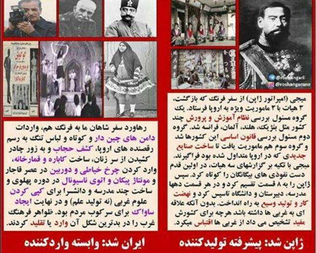 بعد از انقلاب اسلامی دنیا با یک پدیده عجیب مواجه شده بود نخست انقلابی که هیچ ریشه ای در باورهای شرقی و غربی مردم نداشت