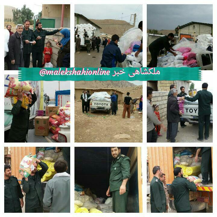 گزارش-تصویری-چهارمین-روز-خدمات-رسانی-سپاه-ناحیه-ملکشاهی-به-روستاهای-زلزله-زده-بخش-ازگله