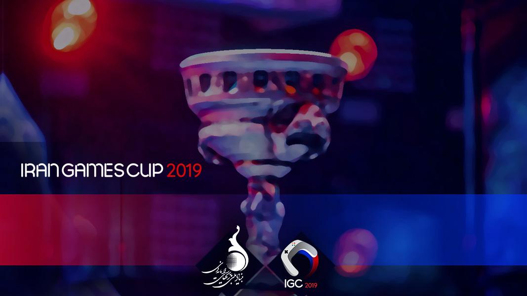 جوایز نقدی «جام قهرمانان بازیهای ویدیویی ایران» مشخص شد