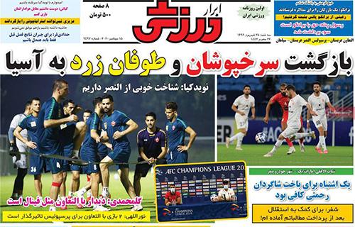 عناوین روزنامه های ورزشی امروز مجله خبری ورزشی اسپورتاستار