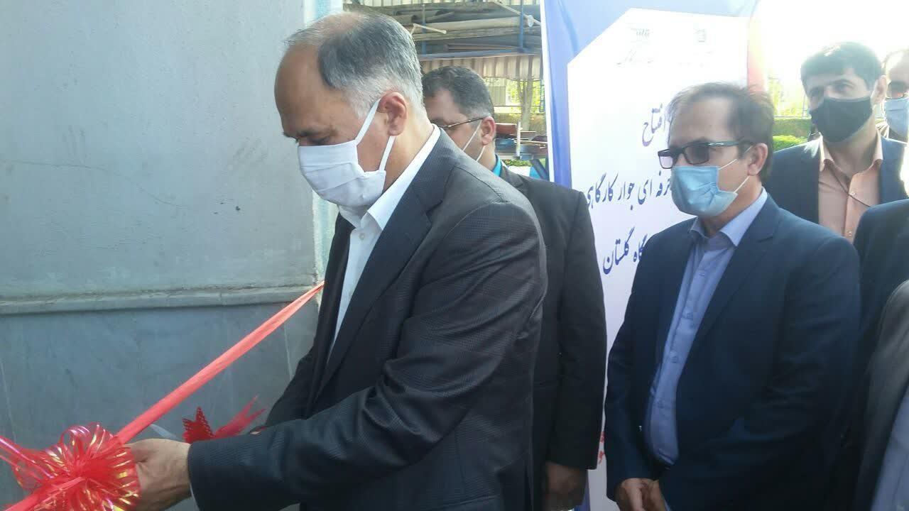 افتتاح نخستین مرکز جوار کارگاهی در پگاه گلستان
