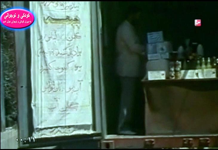 فیلمها و برنامه های تلویزیونی روی طاقچه ذهن کودکی - صفحة 13 Lom4_isargaran.(1368)-16