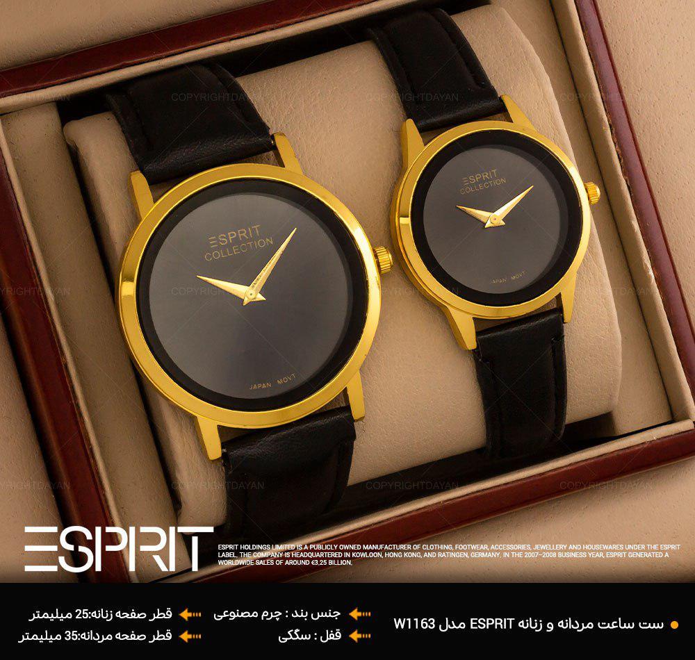ست ساعت مردانه و زنانه Esprit مدل W1163 (مشکی)