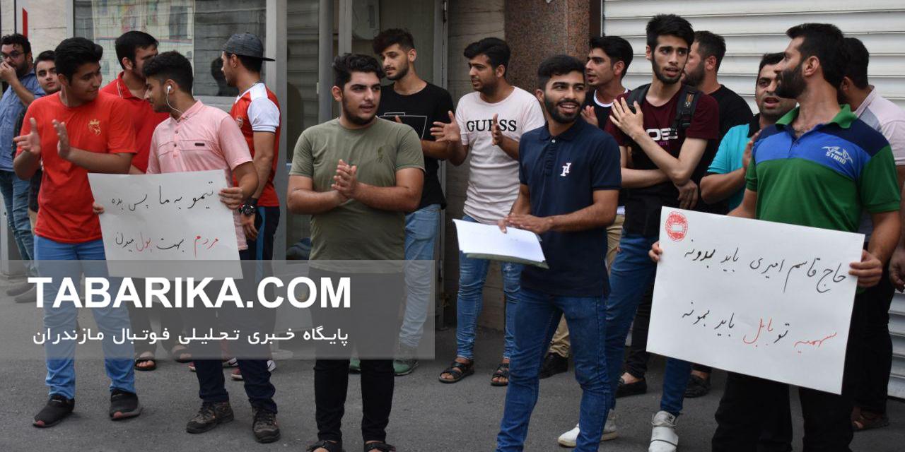 گزارش تصویری؛ تجمع اعتراضی هواداران خونه به خونه