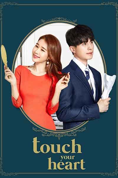 دانلود سریال کره ای نوازش قلبت – قلبت رو لمس کن - Touch Your Heart 2019 - با زیرنویس فارسی سریال